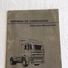 Coches y Motocicletas: MANUAL DE INSTRUCCIONES NORMAS CARROZADO PEGASO. Lote 112059643