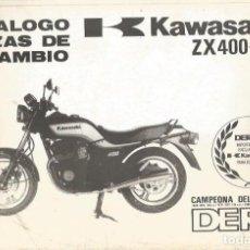 Coches y Motocicletas: KAWASAKI ZX 400-C2 CATÁLOGO PIEZAS DE RECAMBIO. Lote 112079763