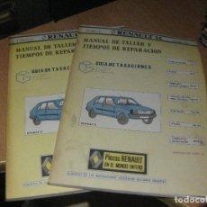 Coches y Motocicletas: TOMO I Y II DE MANUAL DE TALLER Y TIEMPOS DE REPARACION RENAULT 14. Lote 112784755