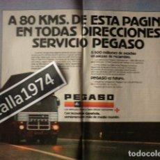 Coches y Motocicletas: PUBLICIDAD CAMIONES PEGASO - AÑO 1978. Lote 113198947