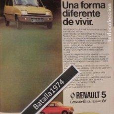 Coches y Motocicletas: PUBLICIDAD - RENAULT 5 - GAMA COMPLETA - AÑO 1977. Lote 113275947
