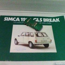 Coches y Motocicletas: CATALOGO SIMCA 1200 GLS BREAK. Lote 113332070