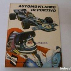 Coches y Motocicletas: LIBRO AUTOMOVILISMO DEPORTIVO COCHES AUTOMOCIÓN . Lote 113332487