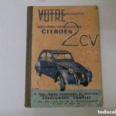 Coches y Motocicletas: CITROËN 2CV MANUAL ANTIGUO ORIGINAL EN FRANCÉS. Lote 113333555
