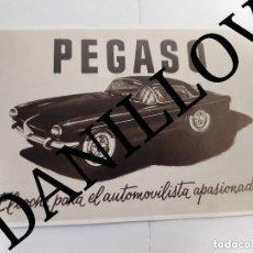 Coches y Motocicletas: PEGASO Z102 COCHE POSTAL ORIGINAL DE UNA EXPOSICIÓN. Lote 113333831