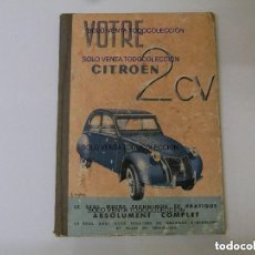 Coches y Motocicletas: CITROËN 2CV MANUAL ANTIGUO ORIGINAL EN FRANCÉS. Lote 113342991