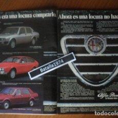Coches y Motocicletas: PUBLICIDAD ALFA ROMEO - AÑO 1980 - ALFETTA - GIULIETTA. Lote 113521471