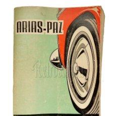 Coches y Motocicletas: MANUAL DE AUTOMÓVILES ARIAS PAZ. 41º EDICIÓN AÑOS 1975 - 1976. Lote 114380475