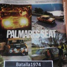 Coches y Motocicletas: PUBLICIDAD SEAT - PALMARÉS - SEAT SPORT - AÑO 1977. Lote 114652107
