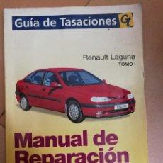 Coches y Motocicletas: MANUAL DE TALLER O REPARACIÓN - RENAULT LAGUNA. GUÍA DE TASACIONES.. Lote 114696143