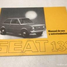 Coches y Motocicletas: SEAT 133 MANUAL DE USO Y ENTRETENIMIENTO. Lote 115139772