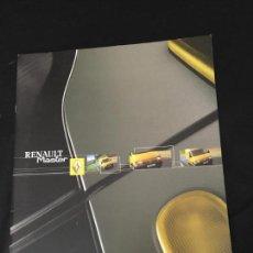 Coches y Motocicletas: FOLLETO CATALOGO PUBLICIDAD ORIGINAL RENAULT MASTER DE 2001. Lote 116071863