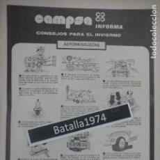 Coches y Motocicletas: PUBLICIDAD CAMPSA - AÑO 1978. Lote 116170907