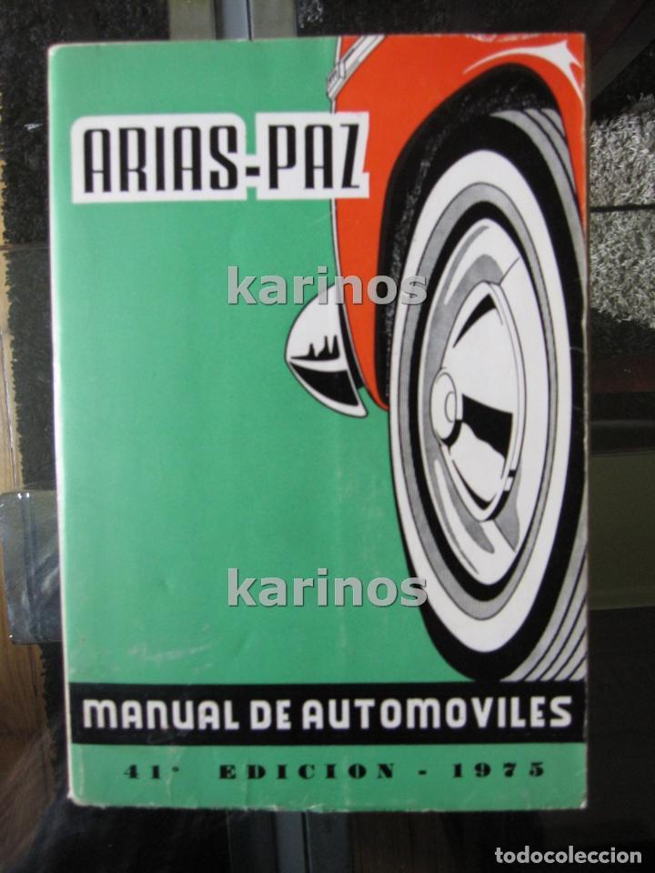 MANUAL DE AUTOMÓVILES. 41 EDICIÓN 1975. - M. ARIAS PAZ C1 (Coches y Motocicletas Antiguas y Clásicas - Catálogos, Publicidad y Libros de mecánica)