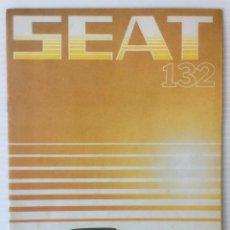 Coches y Motocicletas: CATALOGO PUBLICIDAD AUTOMOVIL SEAT 132. NUEVO. EN PERFECTAS CONDICIONES. AÑOS 70. . Lote 116782175