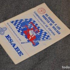 Coches y Motocicletas: ANTIGUO PROGRAMA OFICIAL - XII SUBIDA A LOS MONTES DE MÁLAGA - CAMPEONATO DE ESPAÑA - AÑO 1983. Lote 117578583