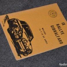 Coches y Motocicletas: ANTIGUO PROGRAMA OFICIAL - IX RALLYE GIBRALFARO - MÁLAGA - AÑOS 70 APROX - ESCUDERIA EL VOLANTE. Lote 117579127