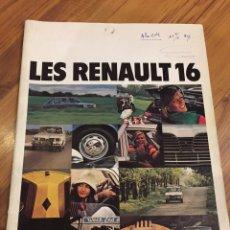 Coches y Motocicletas: RENAULT 16 CATÁLOGO FRANCÉS. Lote 117770023