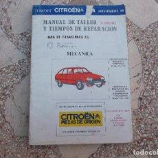 Coches y Motocicletas: MANUAL TALLER Y TIEMPOS DE REPARACION,CITROEN GSA,TOMO-III,AÑO-80,MECANICA. Lote 117817415