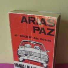 Coches y Motocicletas: ARIAS PAZ - MANUAL DE AUTOMOVILES, 43º EDICION - AÑO 1979-80. Lote 117931959