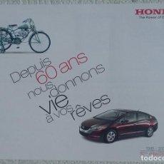 Coches y Motocicletas: FOLLETO 60º ANIVERSARIO HONDA. Lote 118054447