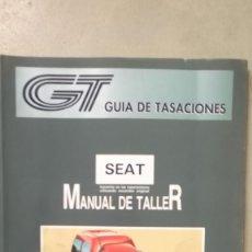 Coches y Motocicletas: MANUAL TALLER SEAT INCA TIEMPOS REPARACION SEPTIEMBRE 1996 GUIA DE TASACIONES. Lote 118172311