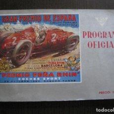 Coches y Motocicletas: PREMIO PEÑA RHIN -CATALOGO GRAN PREMIO DE ESPAÑA CIRCUITO DE PEDRALBES 1954-VER FOTOS-(V-10.002). Lote 118176543
