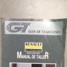 Coches y Motocicletas - MANUAL TALLER RENAULT SUPERCINCO 5 TIEMPOS REPARACION FEBRERO 1991 GUIA DE TASACIONES - 146402644