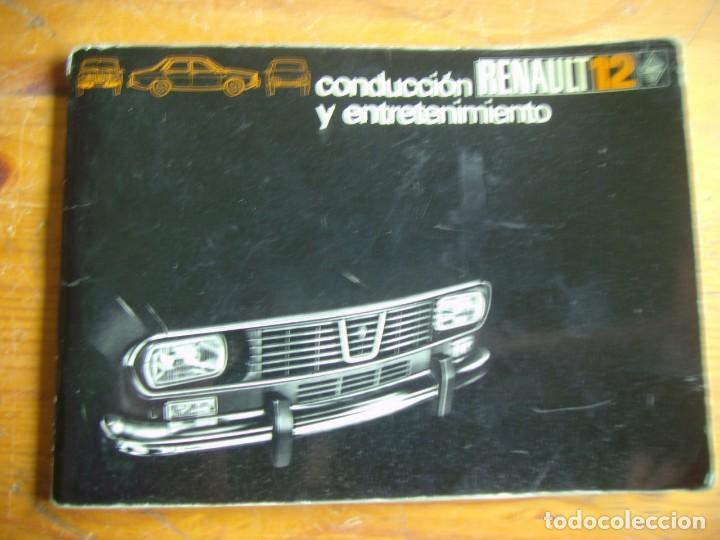 CONDUCCION ENTRETENIMIENTO RENAULT 12 - 1970 1ª EDICION ESPAÑOLA (Coches y Motocicletas Antiguas y Clásicas - Catálogos, Publicidad y Libros de mecánica)