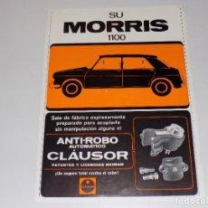 Coches y Motocicletas: CATALOGO ANTIROBO MORRIS 1100. Lote 118935847