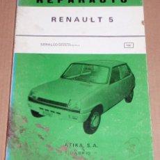 Coches y Motocicletas: REPARAUTO Nº 102 RENAULT 5. Lote 119053979