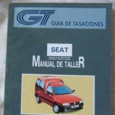 Coches y Motocicletas: MANUAL DE TALLER GUIA DE TASACIONES: SEAT INCA SEPTIEMBRE DE 1996. Lote 119068651
