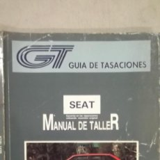 Coches y Motocicletas: MANUAL TALLER SEAT IBIZA GUIA DE TASACIONES DICIEMBRE 1991. Lote 120231275