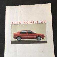 Coches y Motocicletas: FOLLETO CATALOGO PUBLICIDAD ORIGINAL ALFA ROMEO 33 1988. Lote 120390123