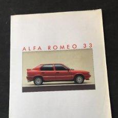Coches y Motocicletas: FOLLETO CATALOGO PUBLICIDAD ORIGINAL ALFA ROMEO 33 1986. Lote 120390223