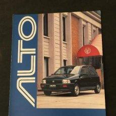 Coches y Motocicletas: FOLLETO CATALOGO PUBLICIDAD ORIGINAL SUZUKI ALTO . Lote 120528091
