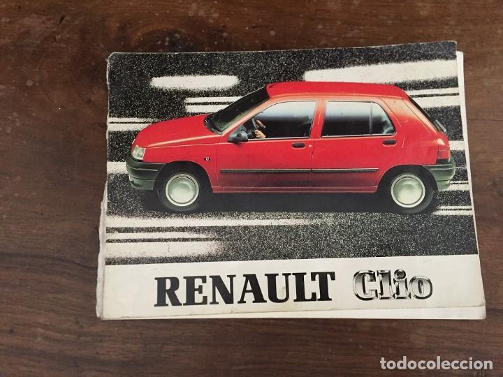 MANUAL RENAULT CLIO (Coches y Motocicletas Antiguas y Clásicas - Catálogos, Publicidad y Libros de mecánica)