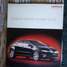Coches y Motocicletas: CATALOGO HONDA CIVIC. Lote 120996892