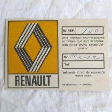 Coches y Motocicletas: TARJETA DE TALLER RENAULT AÑOS 70. Lote 121030771