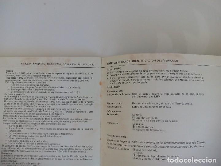 Coches y Motocicletas: Citröen gs palas berlinas breaks 1973 - Foto 2 - 121036667