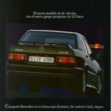Coches y Motocicletas: MERCEDES-BENZ 190 E 2.5-16 PRECIOSO CATÁLOGO EN ESPAÑOL, 26 PÁGINAS, 1988 . Lote 121108643