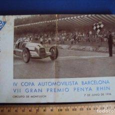 Coches y Motocicletas: (XJ-180566)REGLAMENTO VII GRAN PREMIO PENYA RHIN - CIRCUITO DE MONTJUICH - 7 JUNIO 1936. Lote 121355719