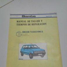 Coches y Motocicletas: TALBOT SAMBA - MANUAL DE TALLER Y TIEMPOS DE REPARACION. Lote 121499243