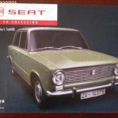Coches y Motocicletas: FASCÍCULO 1 COLECCIÓN SEAT 124 L 1968. Lote 121880856