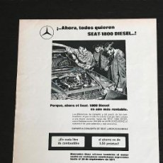 Coches y Motocicletas: SEAT 1800 DIESEL MOTOR MERCEDES BENZ - ANUNCIO PUBLICIDAD REVISTA RECORTE - NO 1500 124 131 132 127 . Lote 122169039