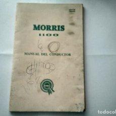 Coches y Motocicletas: LIBRO MANUAL. Lote 122171795