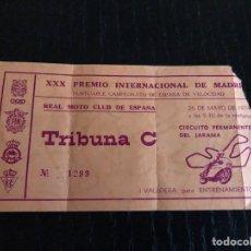 Coches y Motocicletas: ENTRADA PREMIO INTERNACIONAL MOTOCICLISMO JARAMA 1974. Lote 123054868