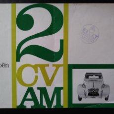 Coches y Motocicletas: CATÁLOGO CITROËN 2 CV AM 1963 2CV. Lote 124064771