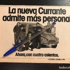 Coches y Motocicletas: CITROEN DYANE 6 400 FURGON FURGONETA NO AKS 2CV - RECORTE PRENSA REVISTA ANUNCIO PUBLICIDAD. Lote 124156119