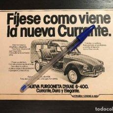 Coches y Motocicletas: CITROEN DYANE 6 400 FURGON FURGONETA NO AKS 2CV - RECORTE PRENSA REVISTA ANUNCIO PUBLICIDAD. Lote 124156143